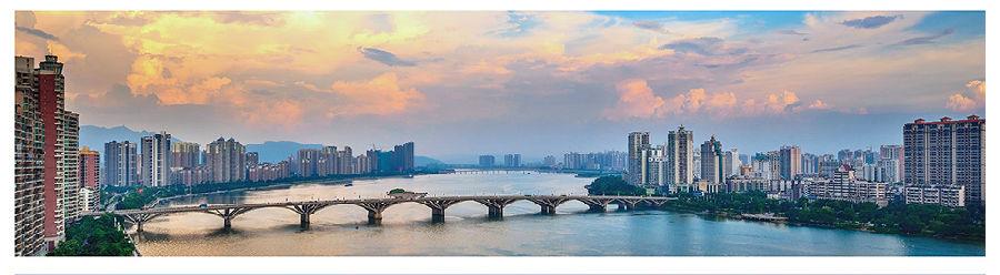 清远市第七届摄影艺术展_阳山风光_摄影艺术
